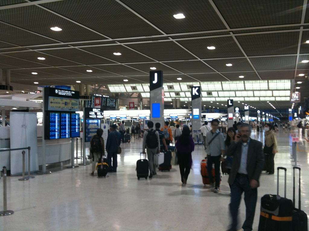 Terminal 2[edit]
