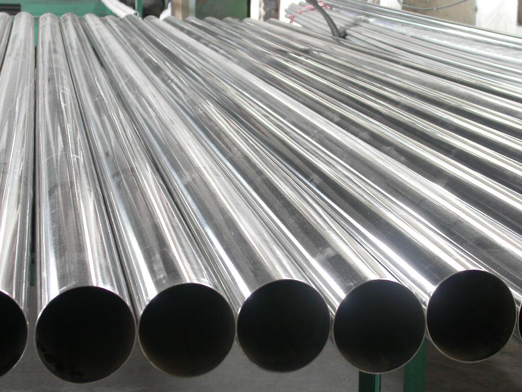... Aluminium Window2 · Aluminium_Pipe ...