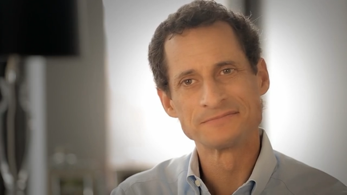 Anthony Weiner: 'Quit Isn't the Way We Roll in New York City'