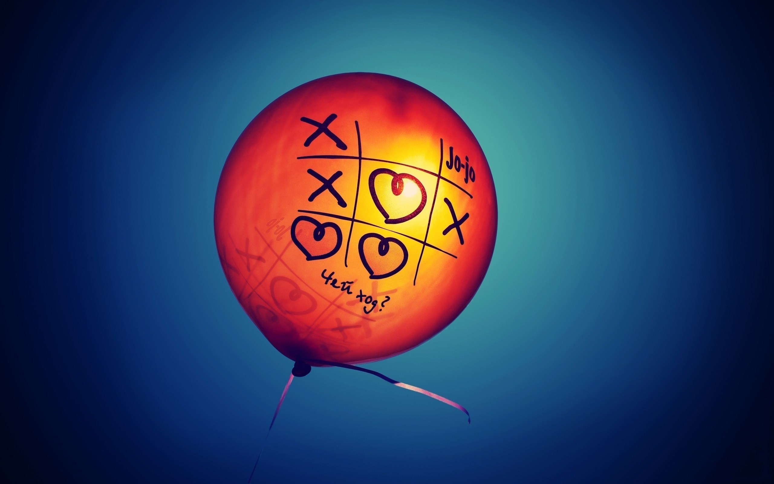 Balloon Hearts Love Mood