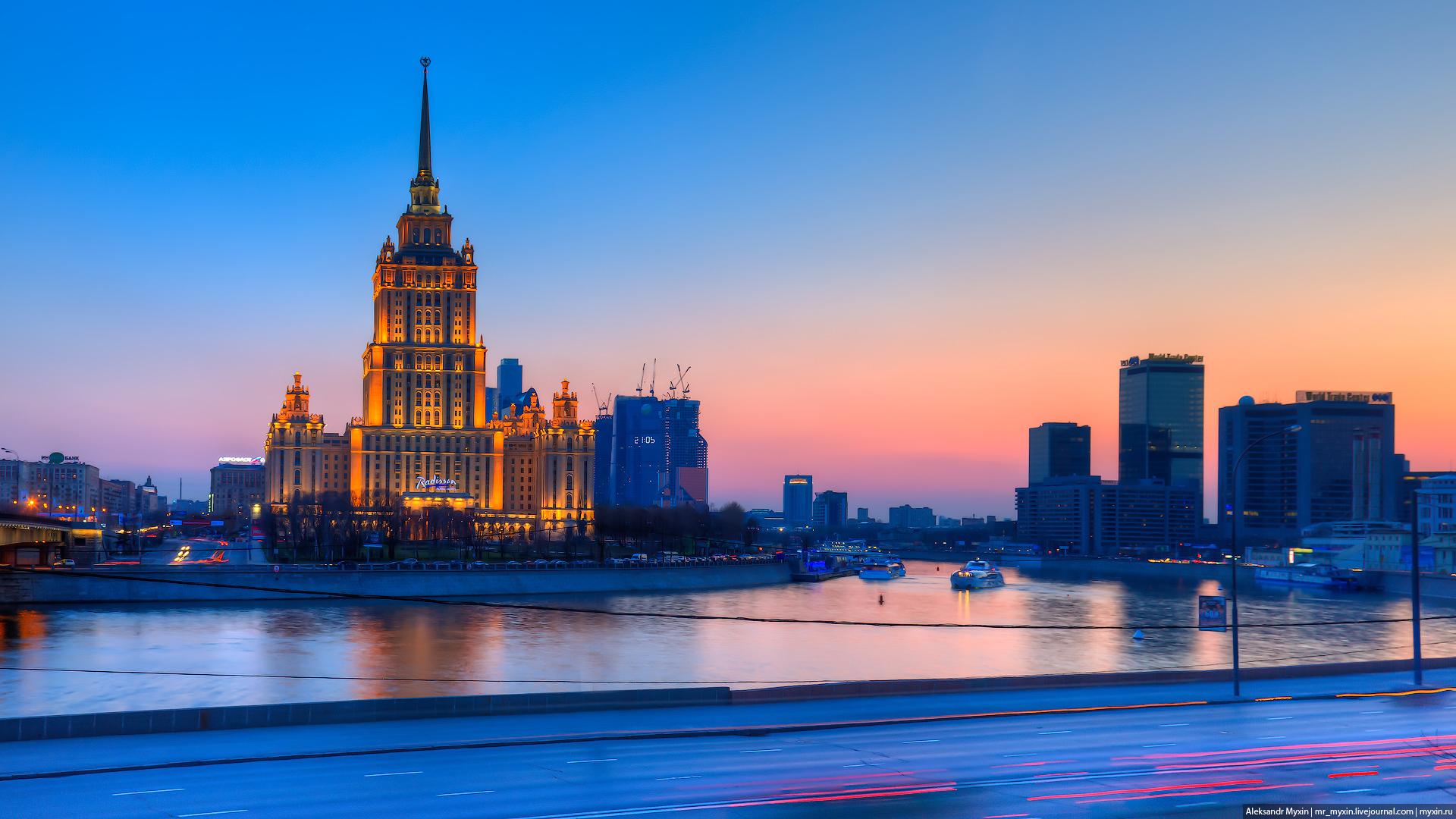 Beautiful Moscow Wallpaper
