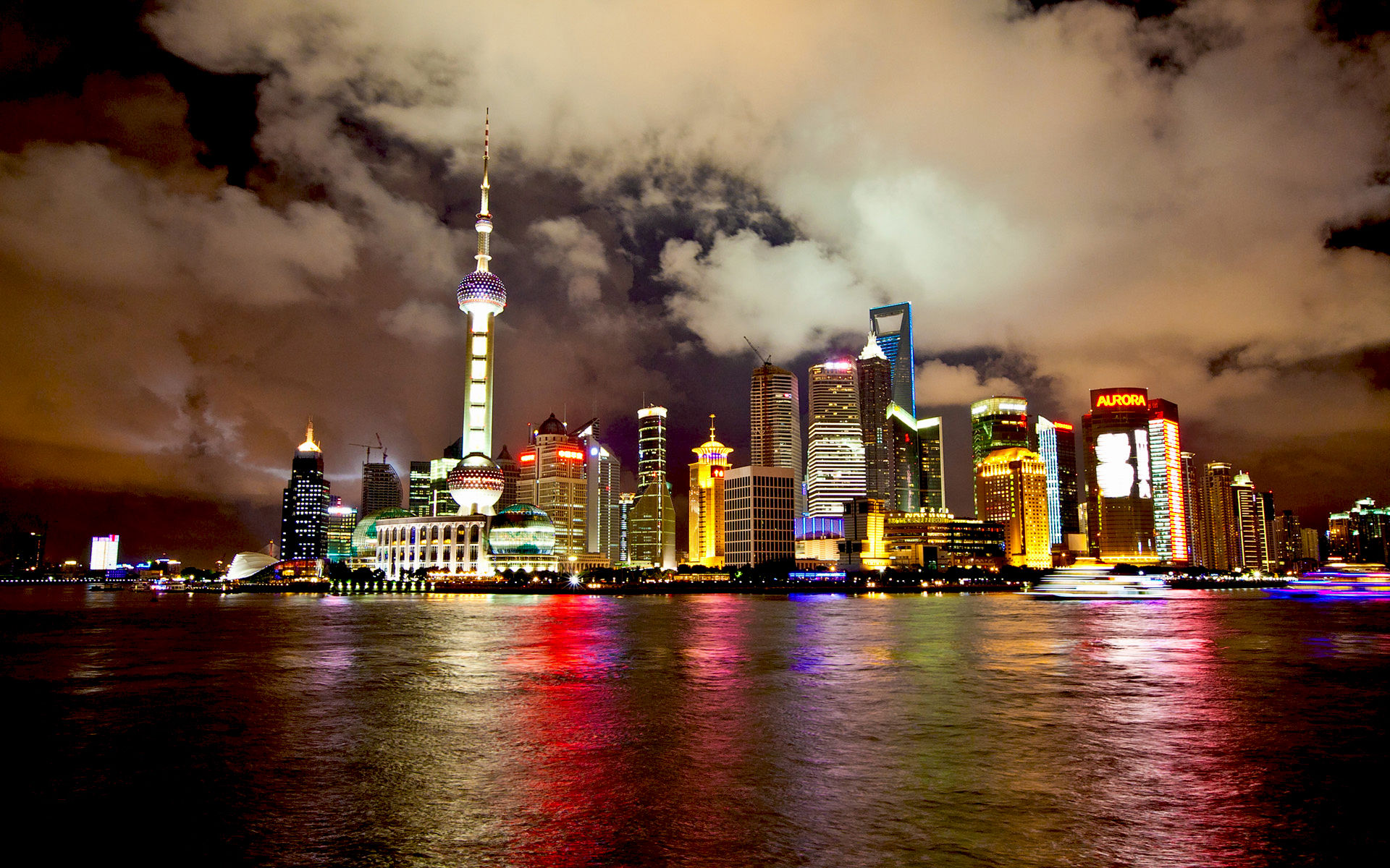 Please check our latest hd widescreen wallpaper below and bring beauty to your desktop. Shanghai City Wallpaper