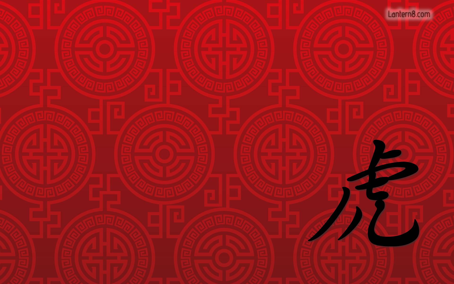 Chinese Wallpaper