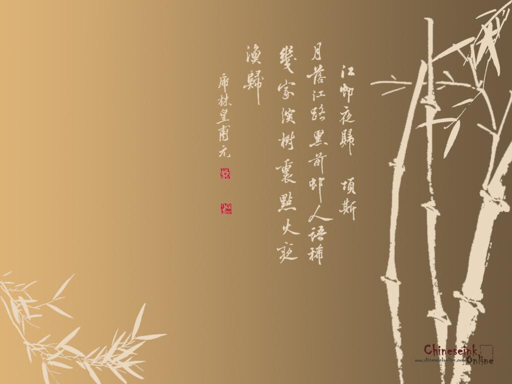 chinese wallpaper 9 wallpaper