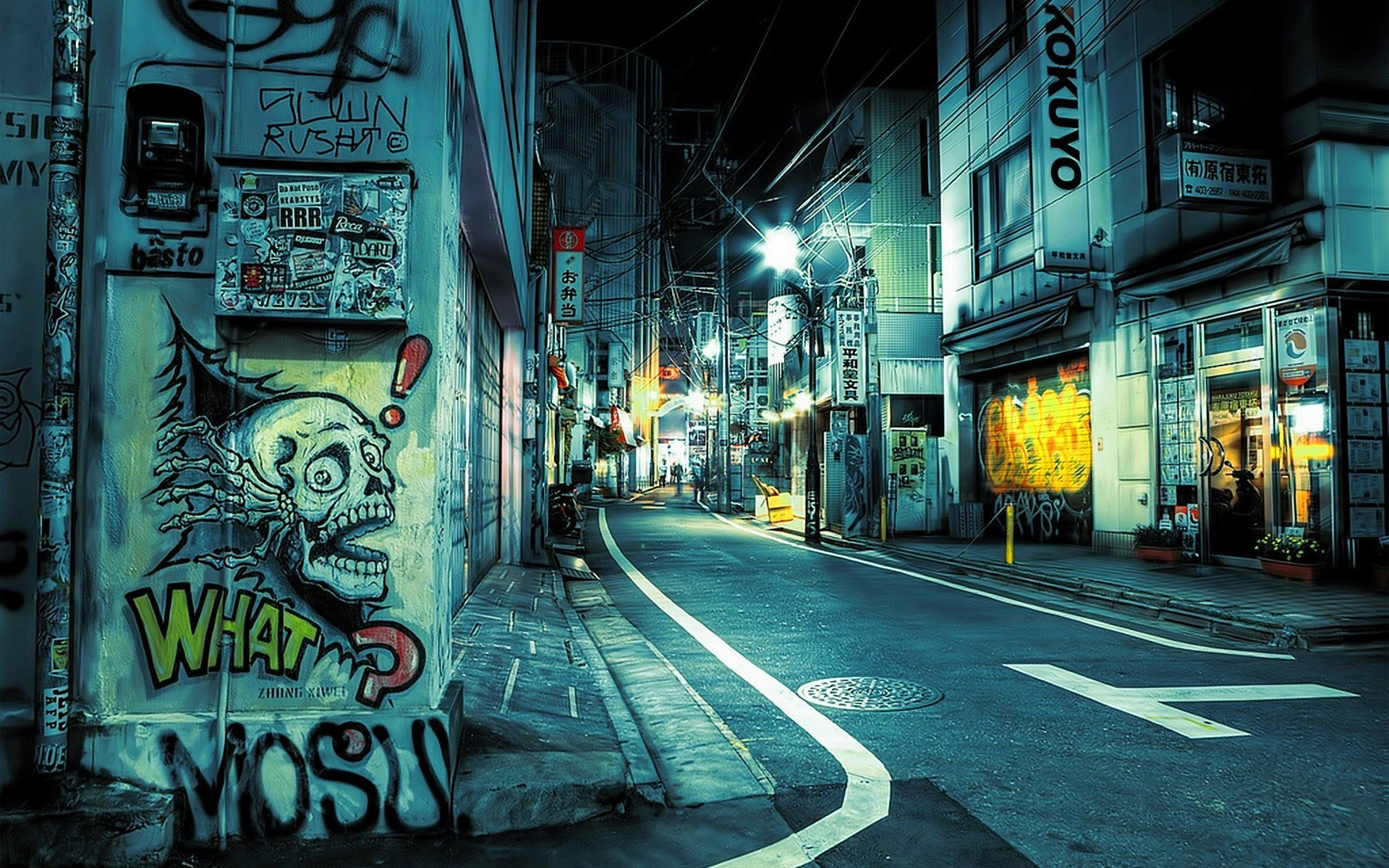 Cool Street Wallpaper