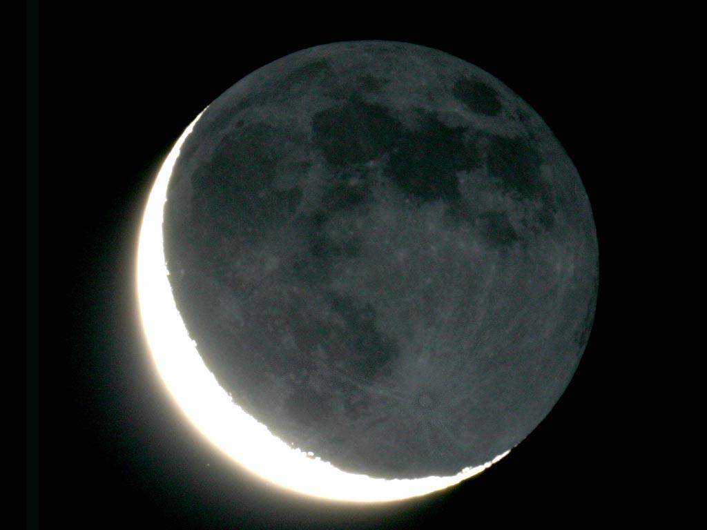 Crescent Moon Wallpaper - HD Wallpapers