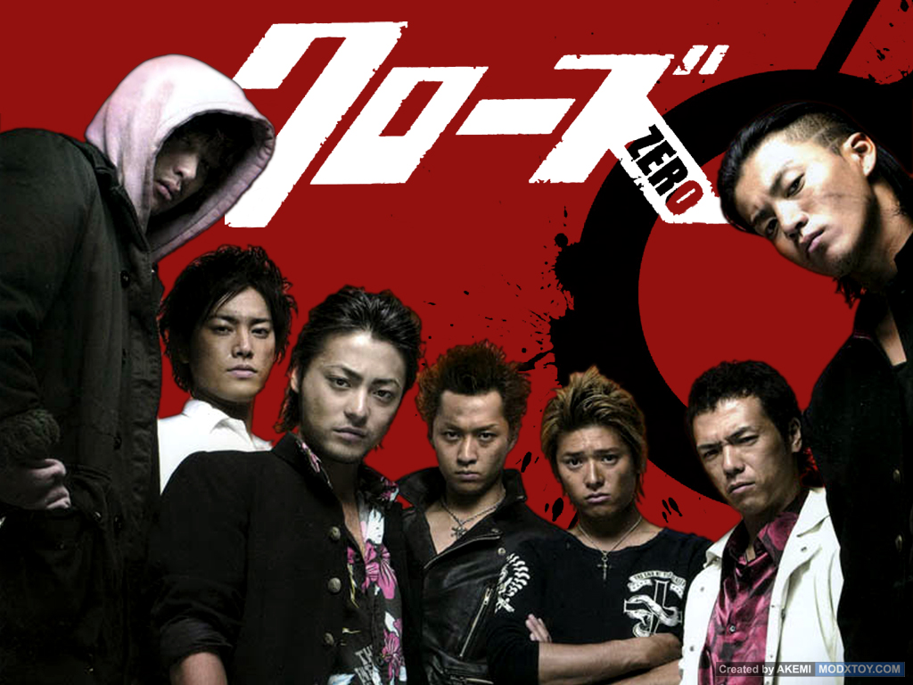 ... 768. Free download Crow Zero High Quality Wallpaper ...