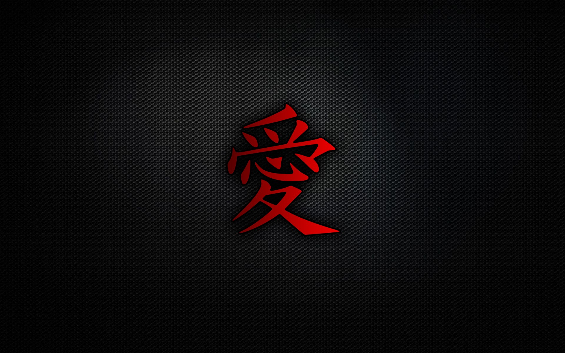Dark Japanese Wallpaper