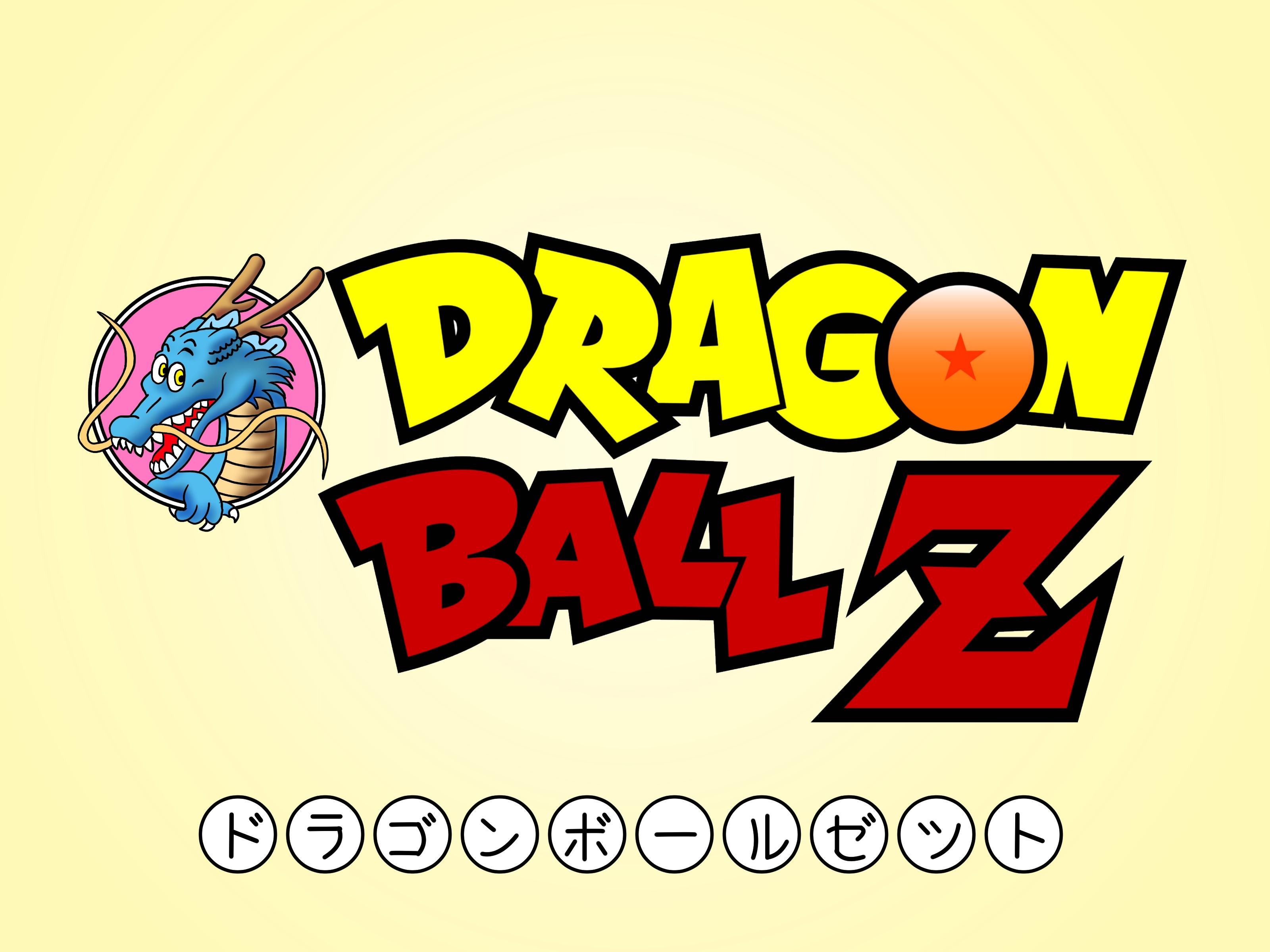 Dragon Ball Z Logo Wallpaper 3200x2400 27659