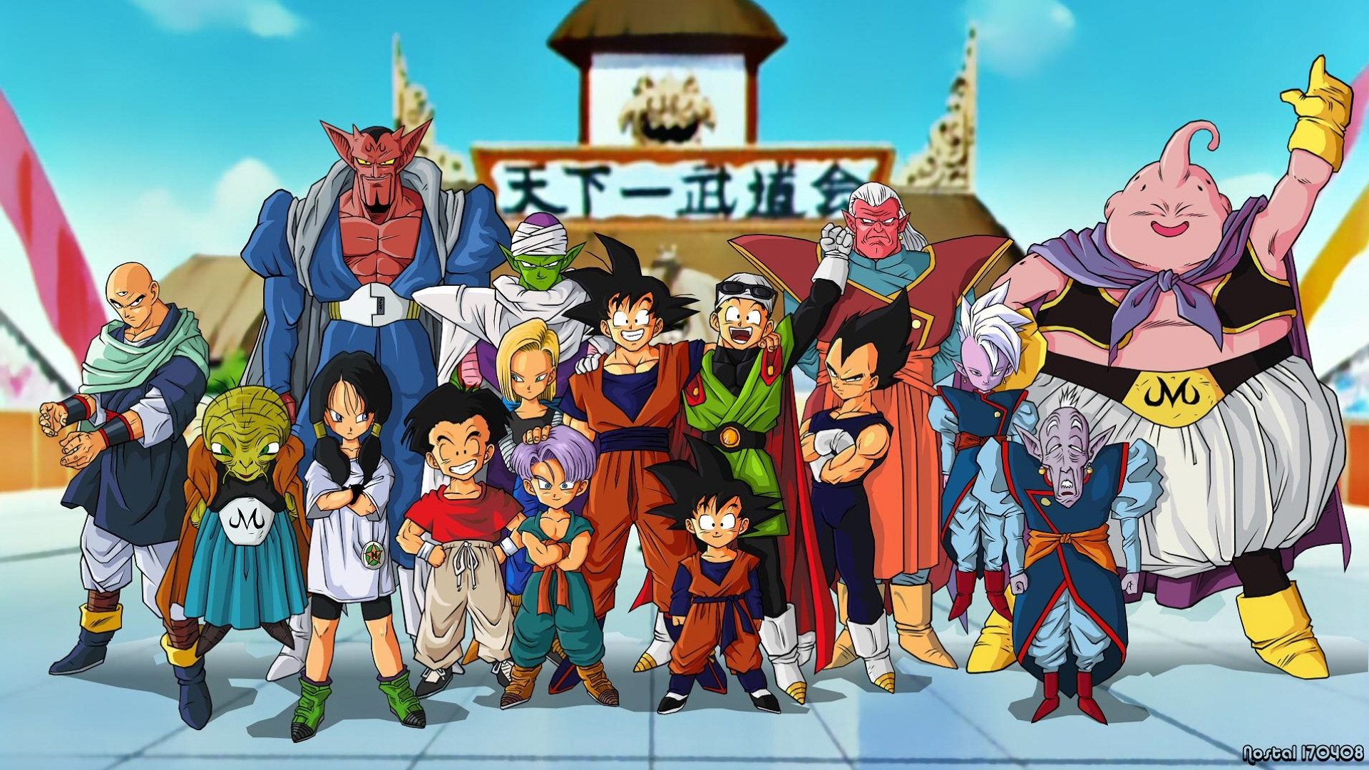 Dragon-Ball-Z-Wallpaper-50.jpg