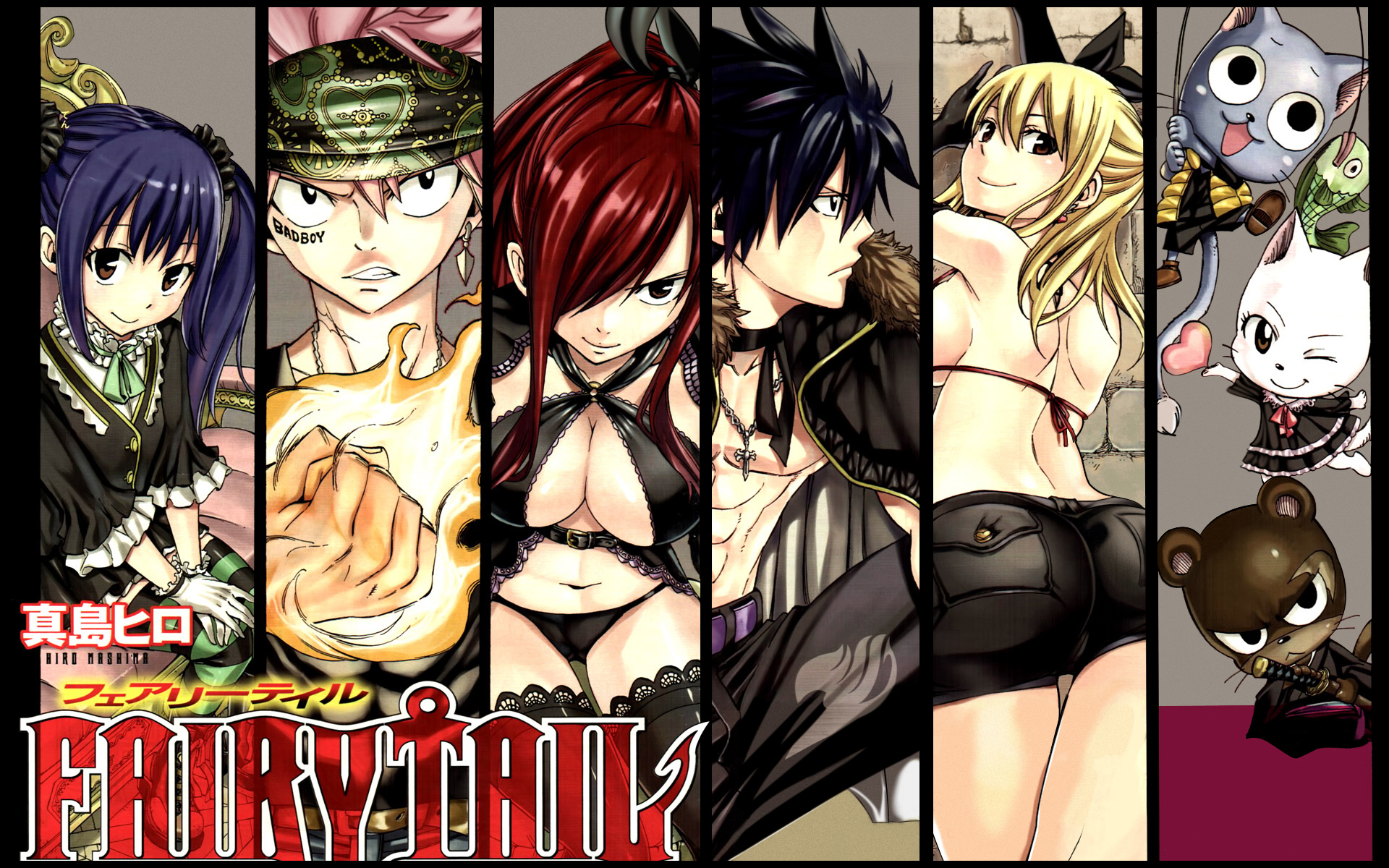 Mesmerizing Fairy Tail Wallpapers