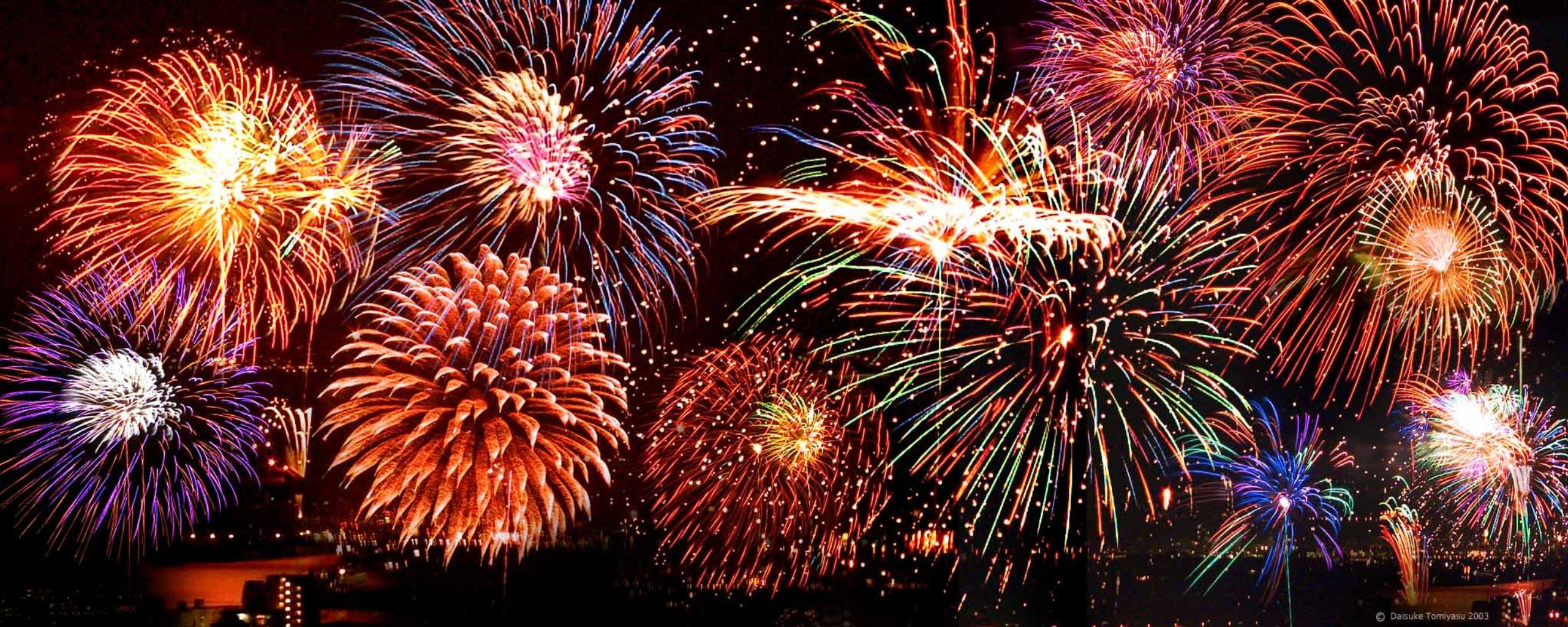 Join us for our Fireworks Display, Friday 7th November starting from 3:30pm