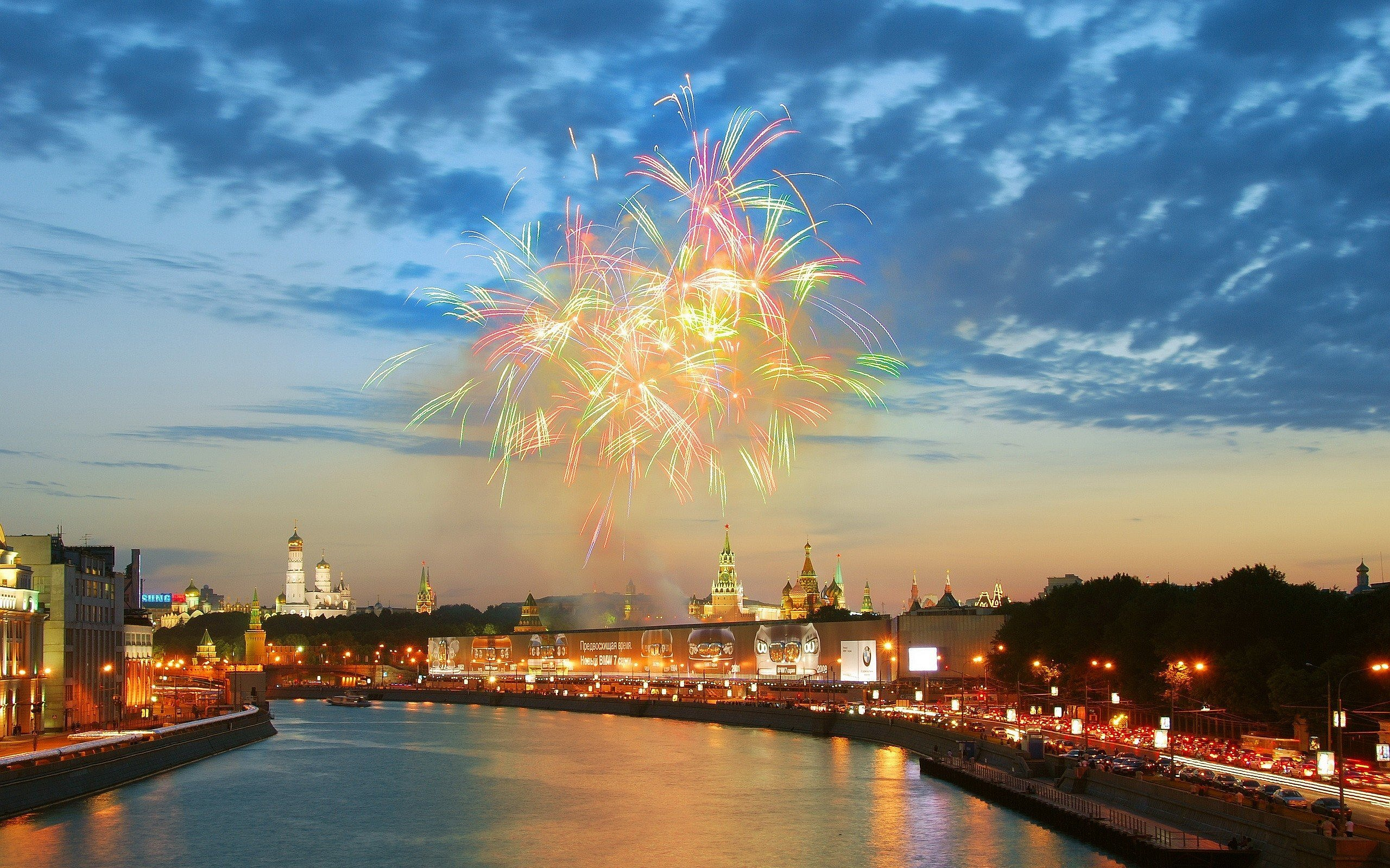 Firework Moscow