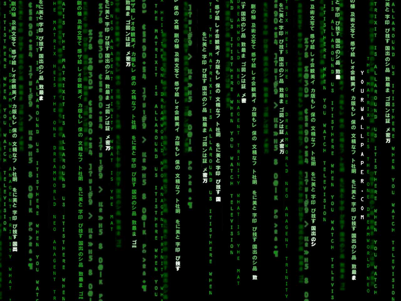 Free Matrix Wallpaper