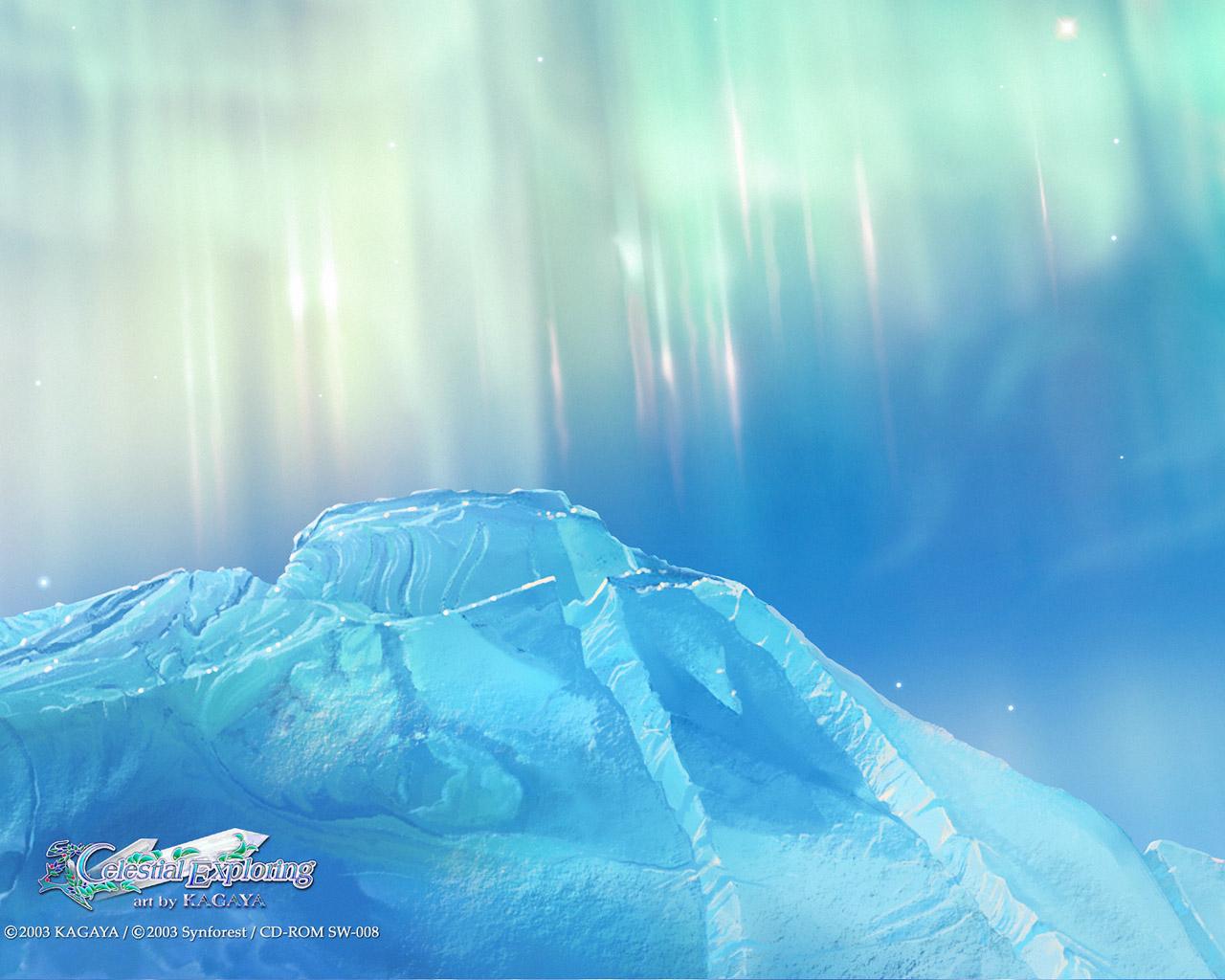 Glacier Fantasy