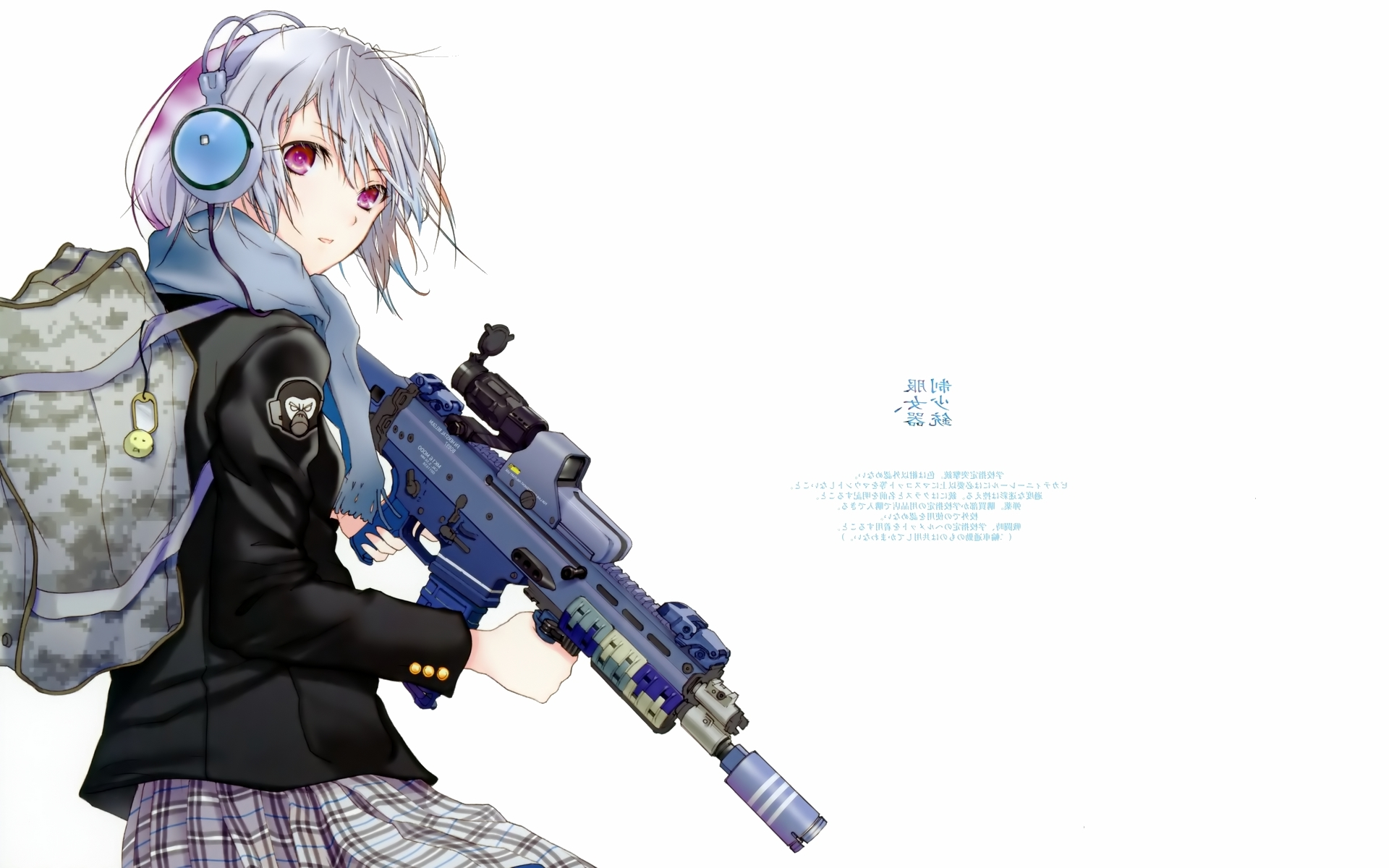 Guns anime girl