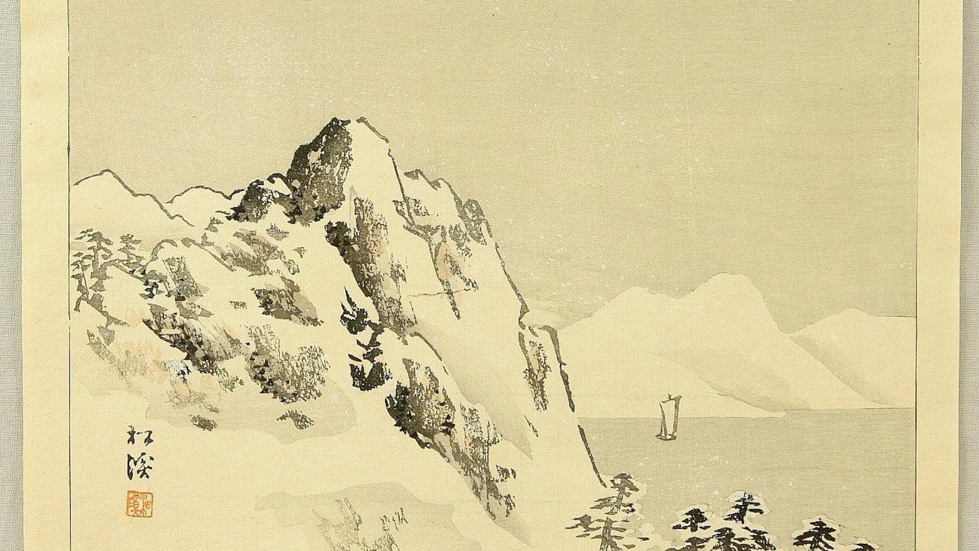 Japanese Art Wallpaper 1920x1080 43808