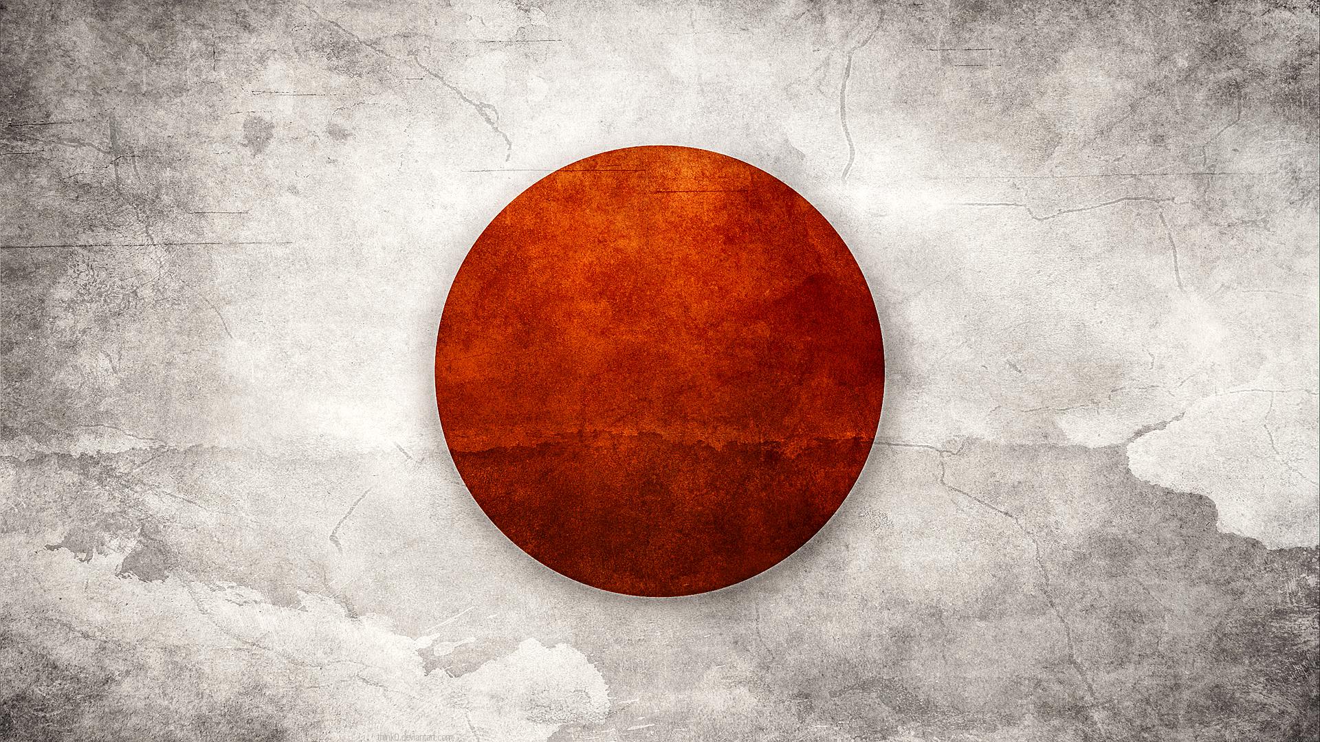 Japanese Flag Wallpaper