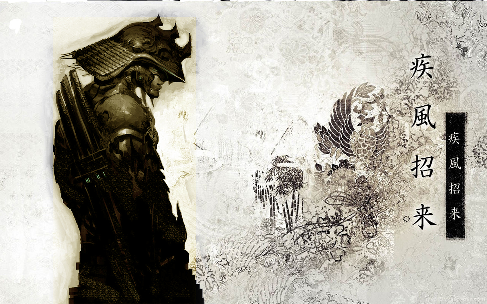 Samurai Japanese Wallpaper
