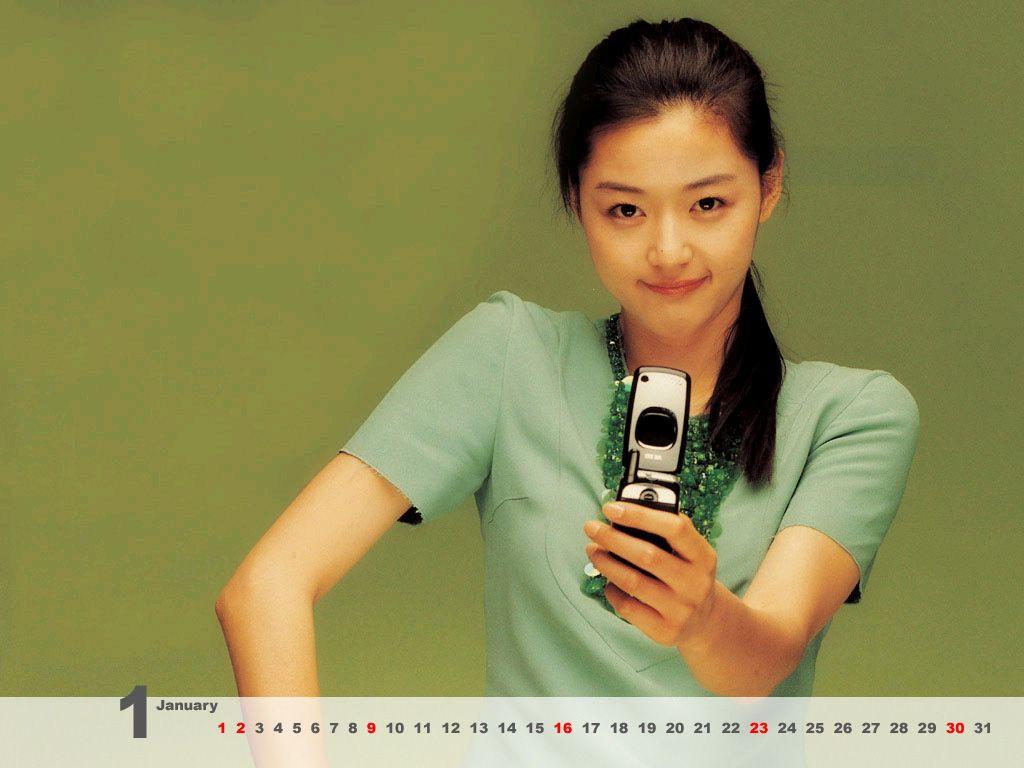 Jeon Ji Hyun 050189