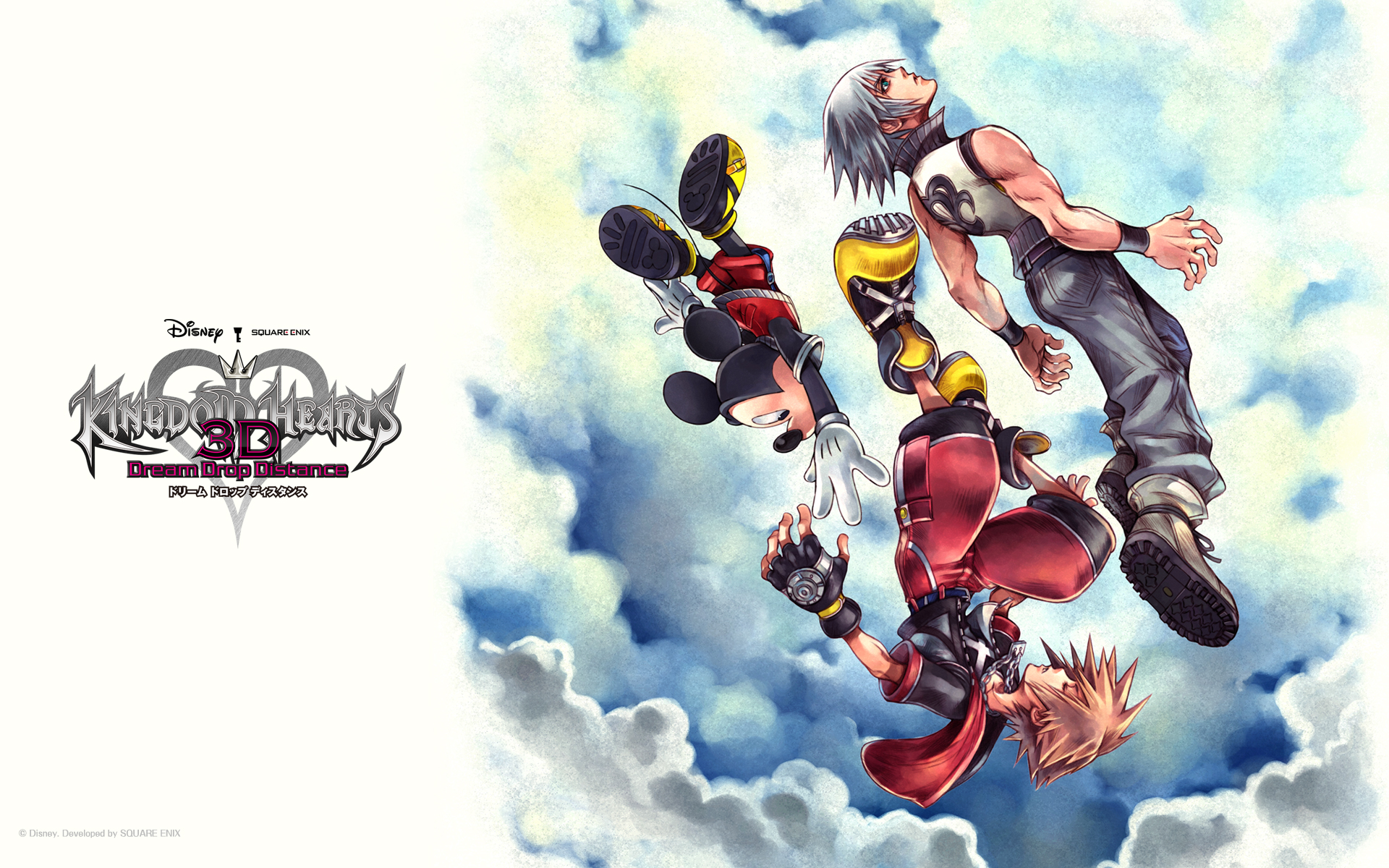 Kingdom Hearts 3D Wallpaper