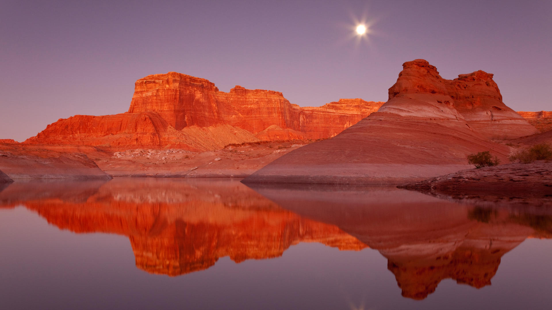 Lake Powell Wallpaper