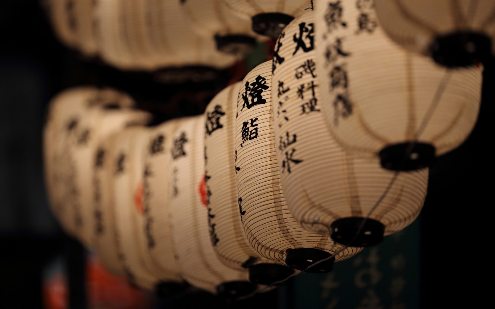 Lamps Lanterns Chinese Characters Photo