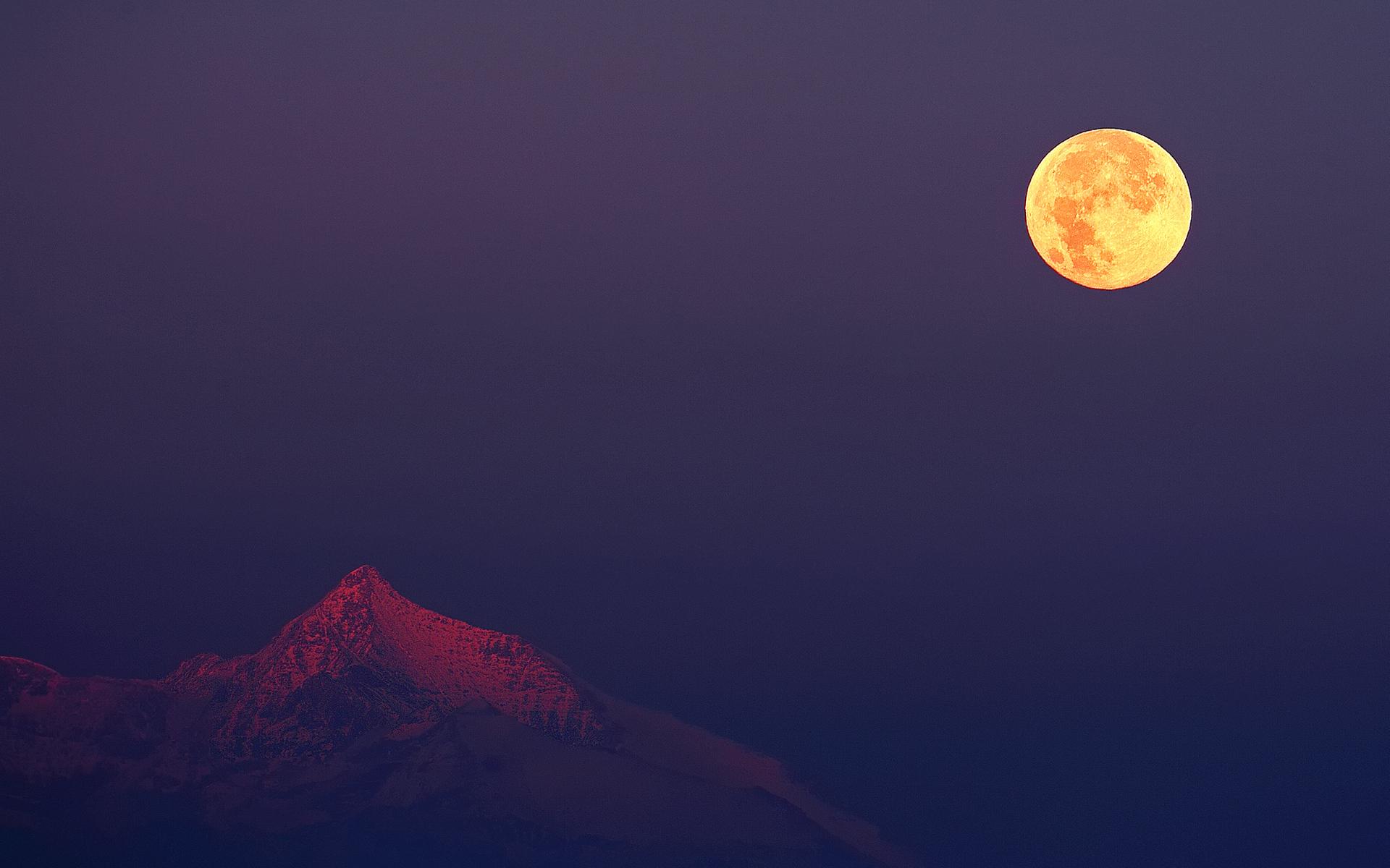 Moon alps