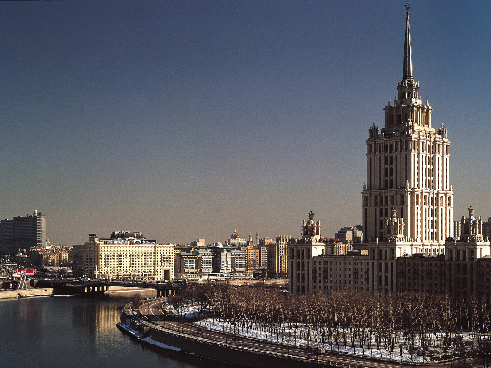 moscow wallpapers high resolution - photo #39