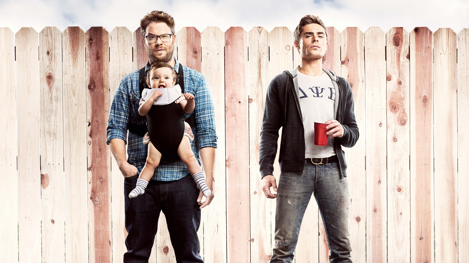 Neighbors Wallpaper