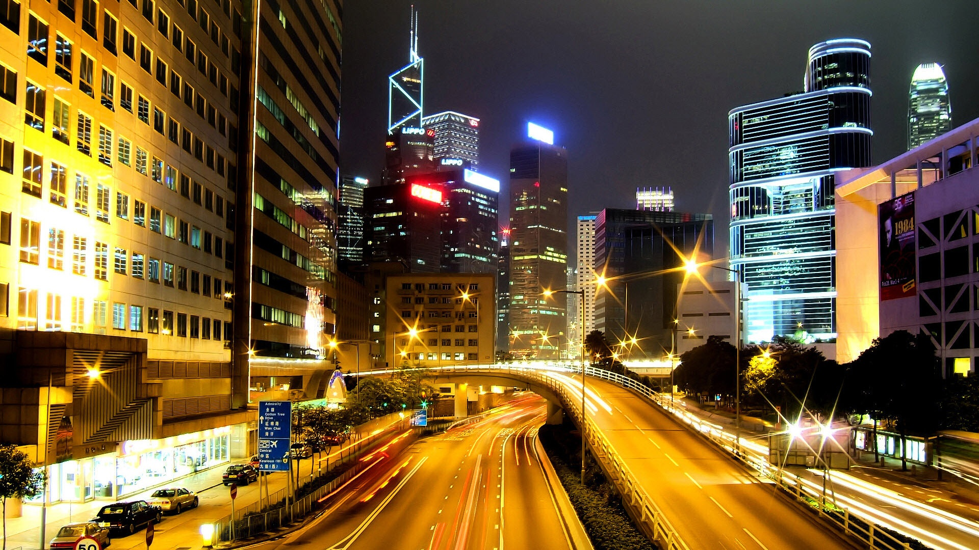 Night Cityscape HD