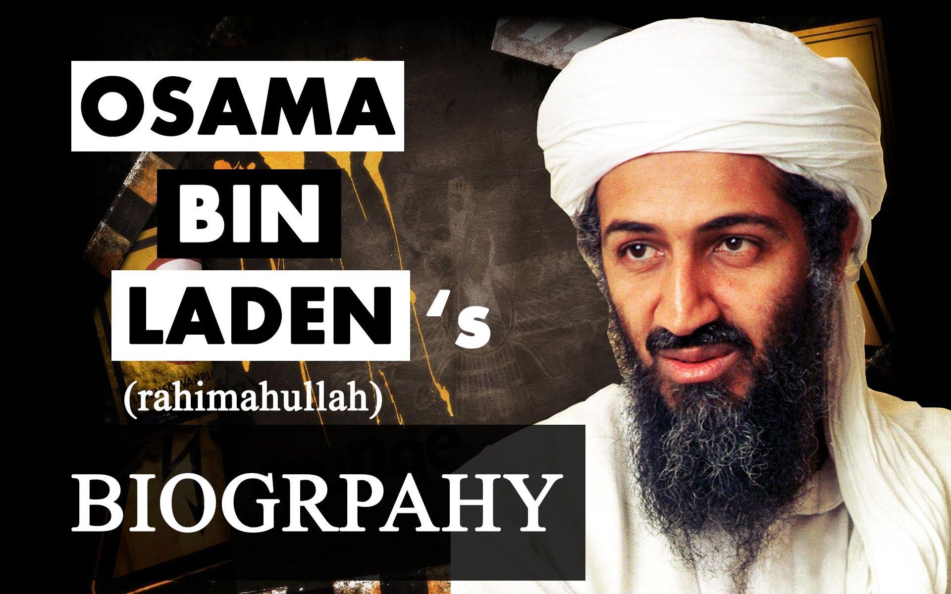 Osama bin Laden Biography Documentary | Who Is Sheikh Osama bin Laden - Reviver of Jihad?