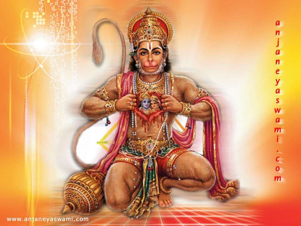 Download Free Wallpapers Backgrounds - Wallpapers Lord Rama 1024x768
