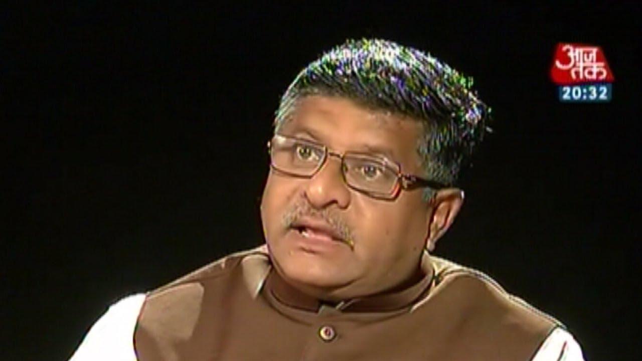 Seedhi Baat - Seedhi Baat - Seedhi Baat: Ravi Shankar Prasad