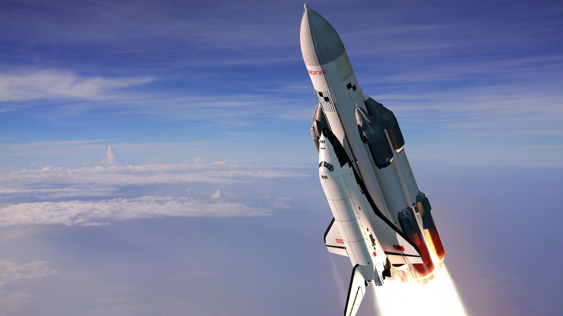 Debt Rocket | Financial Synergies Blog | Certified Financial Planners | Financial Advisors | Houston, TX