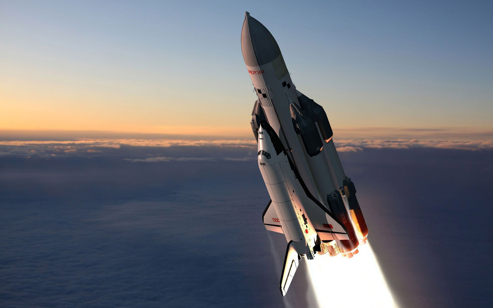 Space shuttle hd