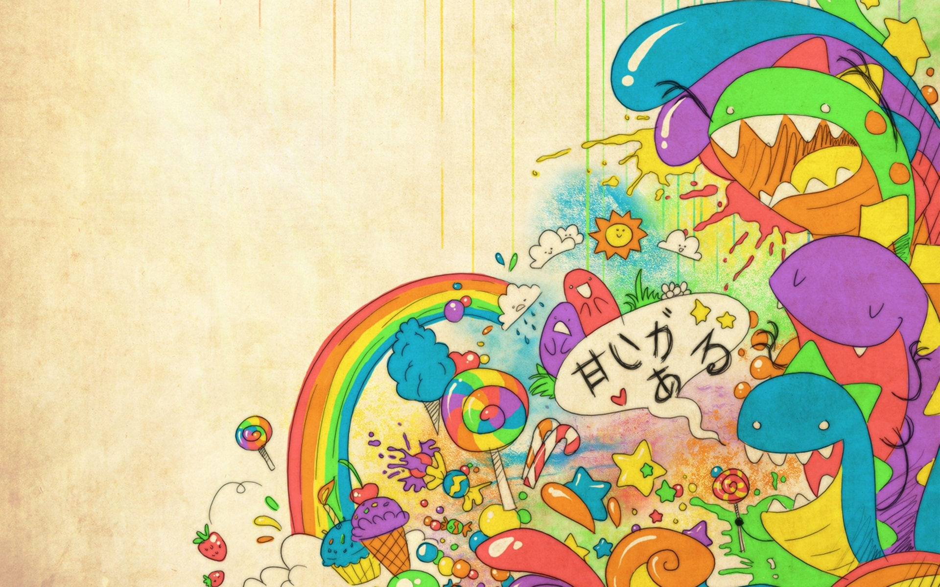 Sweet Rainbow Wallpaper