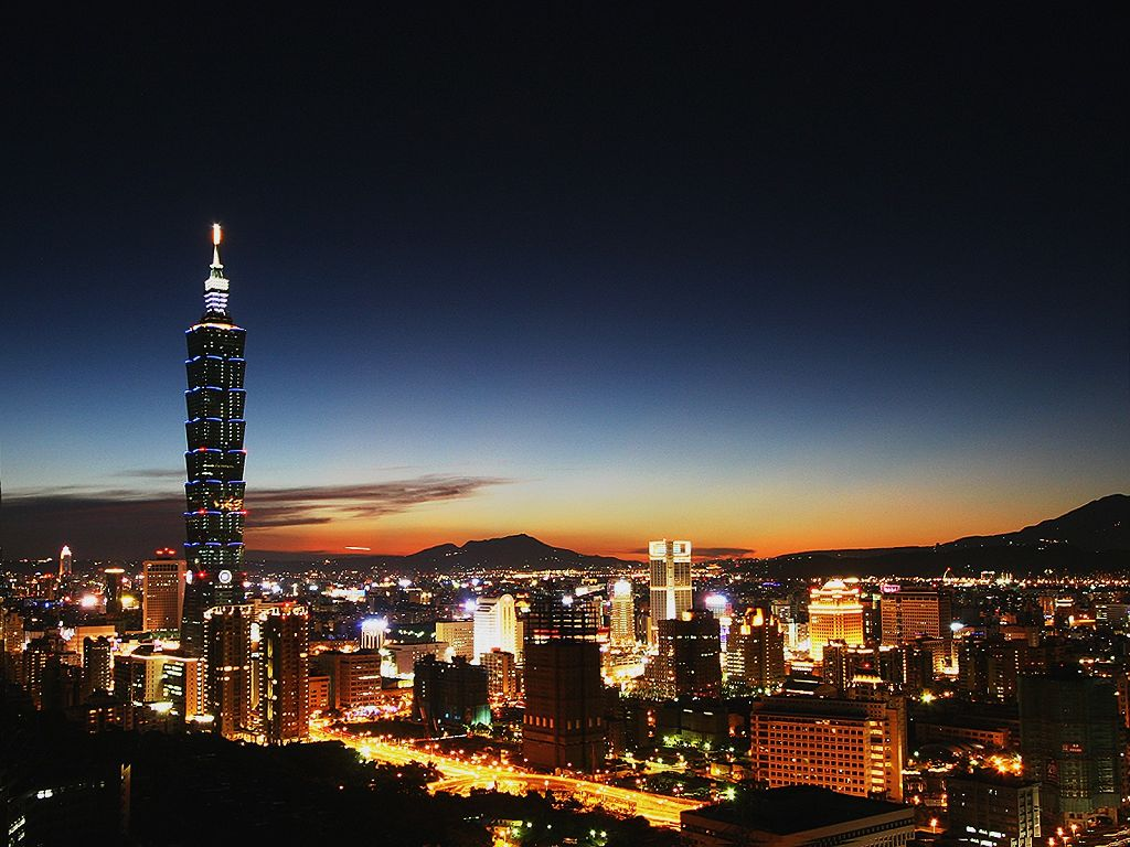Taiwan Wallpaper HD