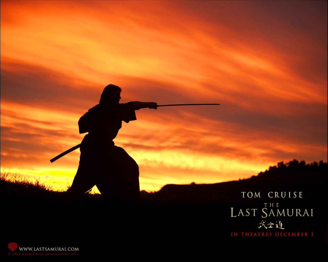 The Last Samurai ...