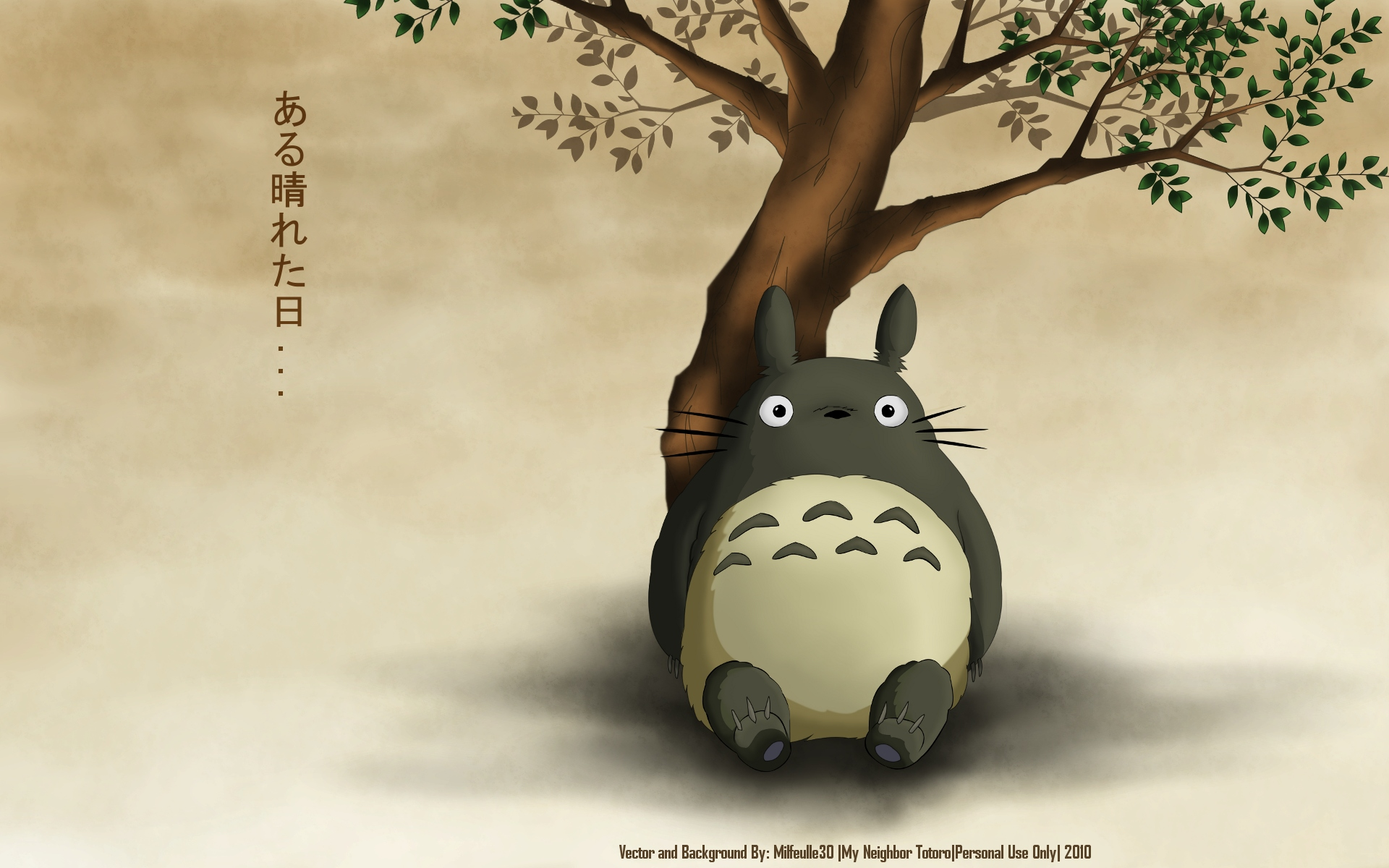 ... totoro-wallpapers ...