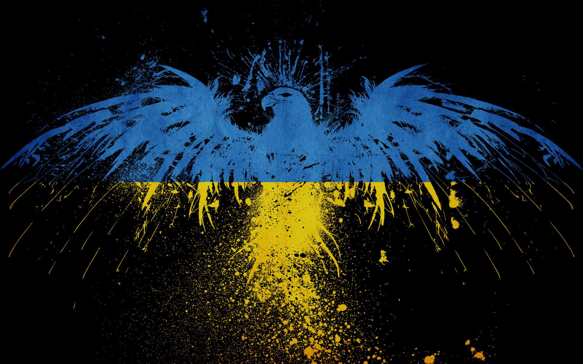 Флаг украина картинки