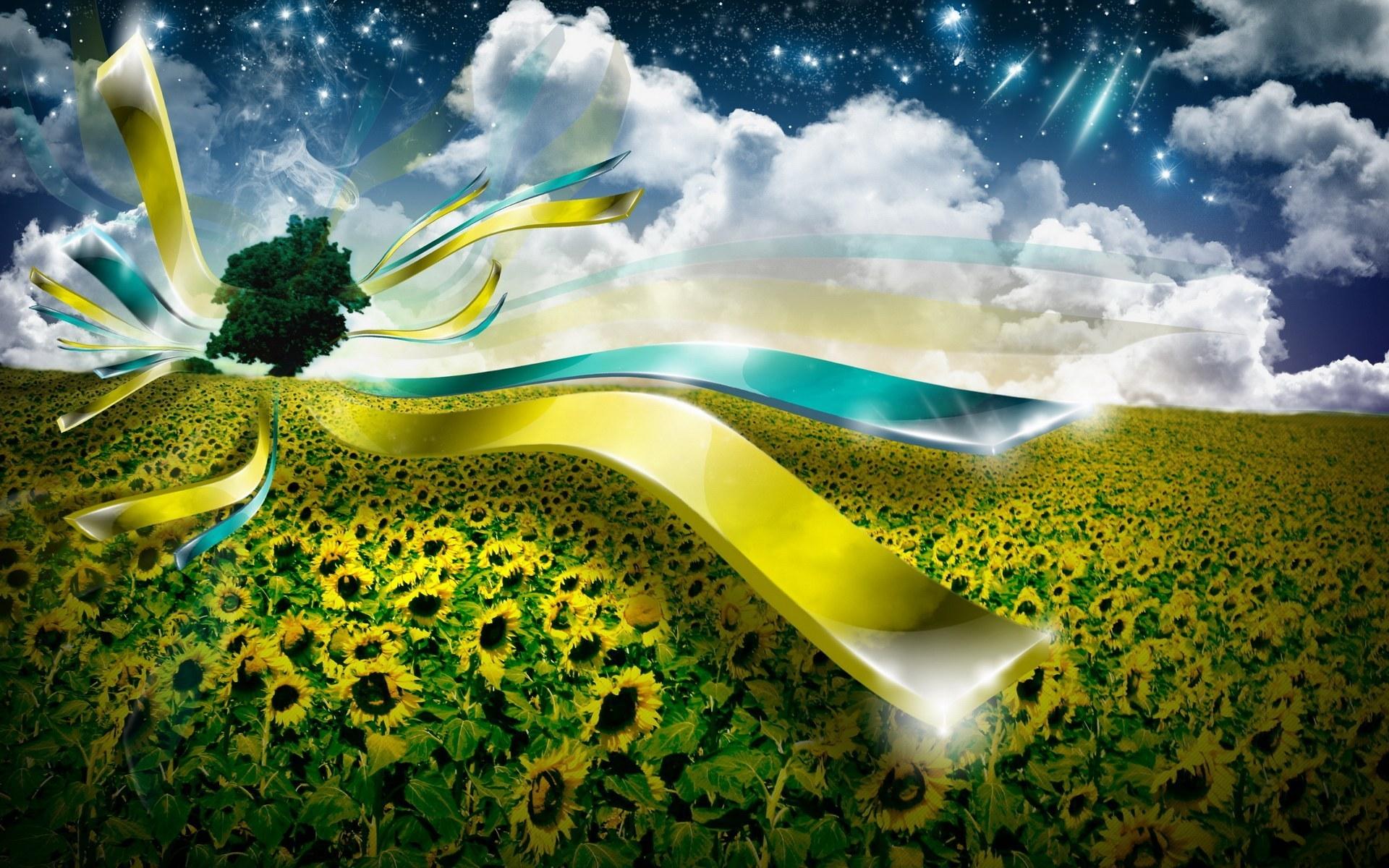 Ukraine Wallpaper