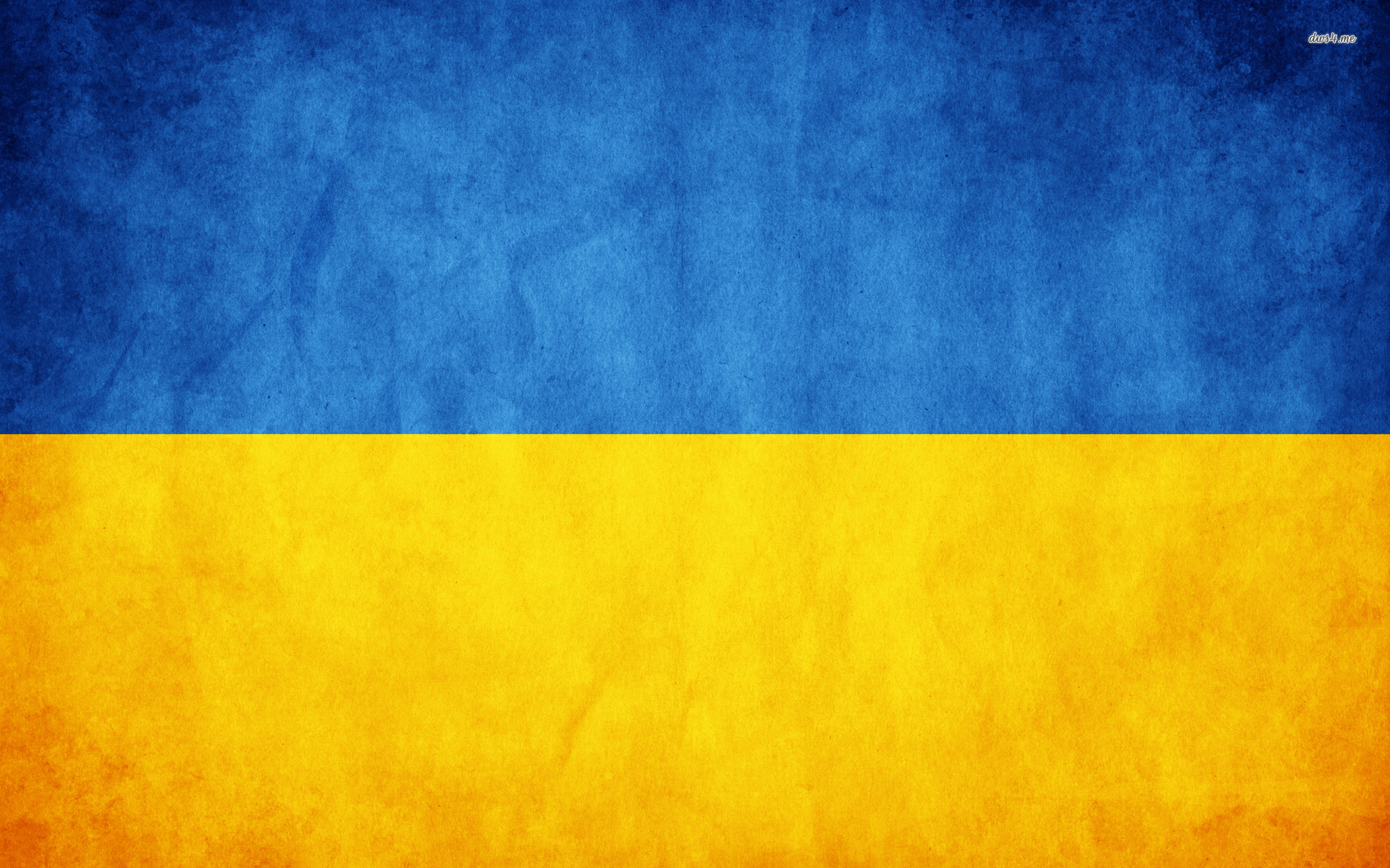 Ukraine Flag wallpaper