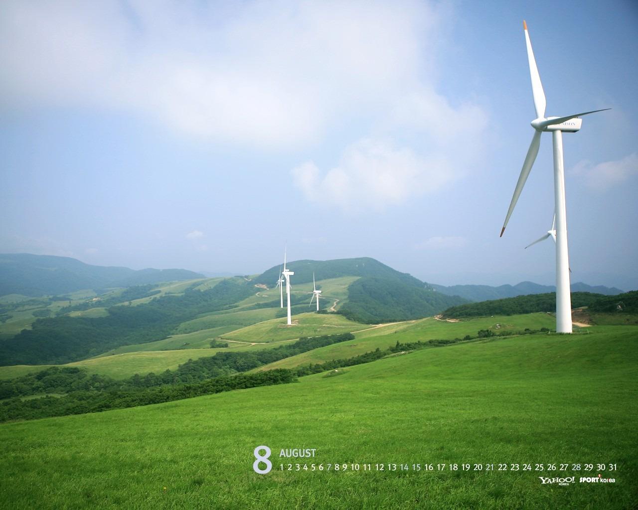August Calendar Windmill Wallpaper #94333 - Resolution 1280x1024 px