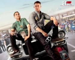21 Jump Street Wallpaper - Original size, download now.
