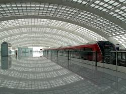 Airport Express train station inside the Terminal 3 Transportation Centre