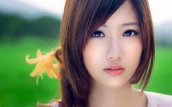 Asian Girl Face