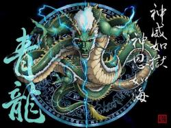 Awesome Chinese Dragons wallpaper. Hope you like this Chinese dragon HD background as much as we do!