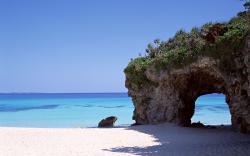 Beach Hole rock