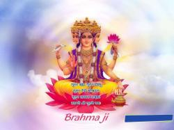Guru Brahma Lord Wallpapers Hindu God Pictures 1024x768